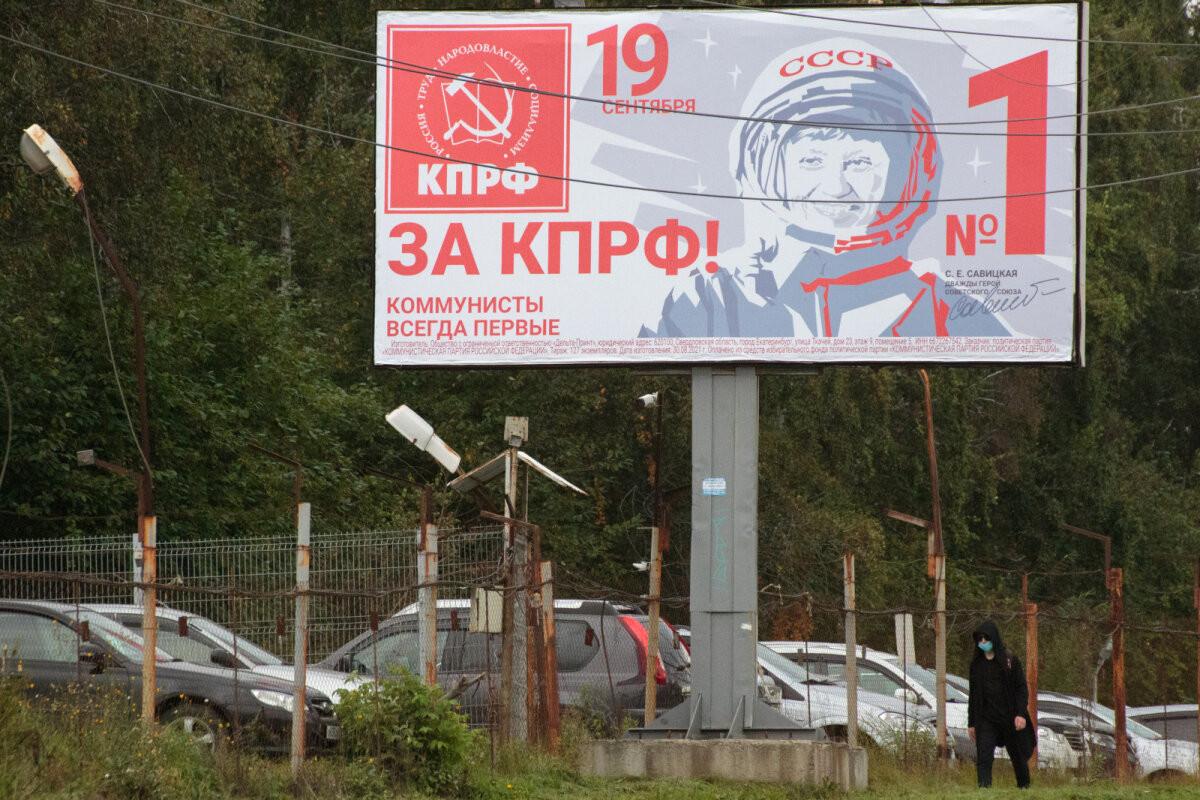 Navalnõi liitlased: Kremli vastastel tuleks duumavalimistel toetada peamiselt kommuniste