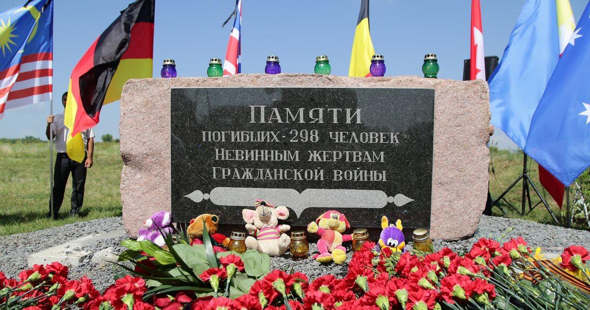Venemaa süüdistab inimõiguskohtus MH17 kaasuses Kiievit