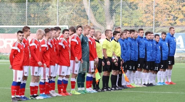 UEFA tühistas sel aastal toimuma pidanud U19 EM-finaalturniirid