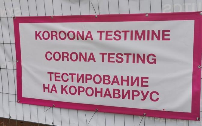 Eesti: Ööpäevaga lisandus 36 koroonaviirusega nakatunut ERR