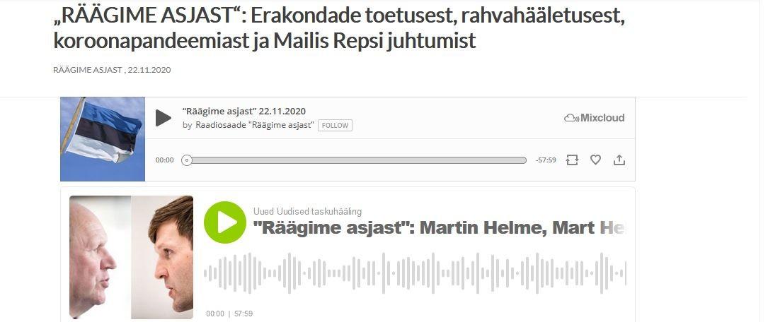 Poliitikud Martin Helme, Mart Helme ja Alar Laneman Räägime asjast UU