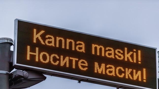 Maskikandmise kohustuse rikkujaid võib oodata 800 eurone trahv