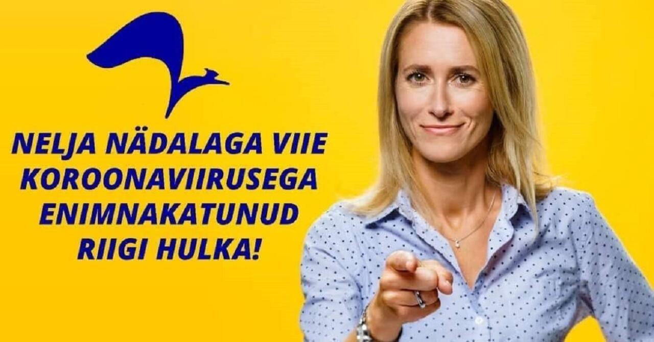 Internetis koguvad populaarsust algatused Kaja Kallase valitsuse vastu