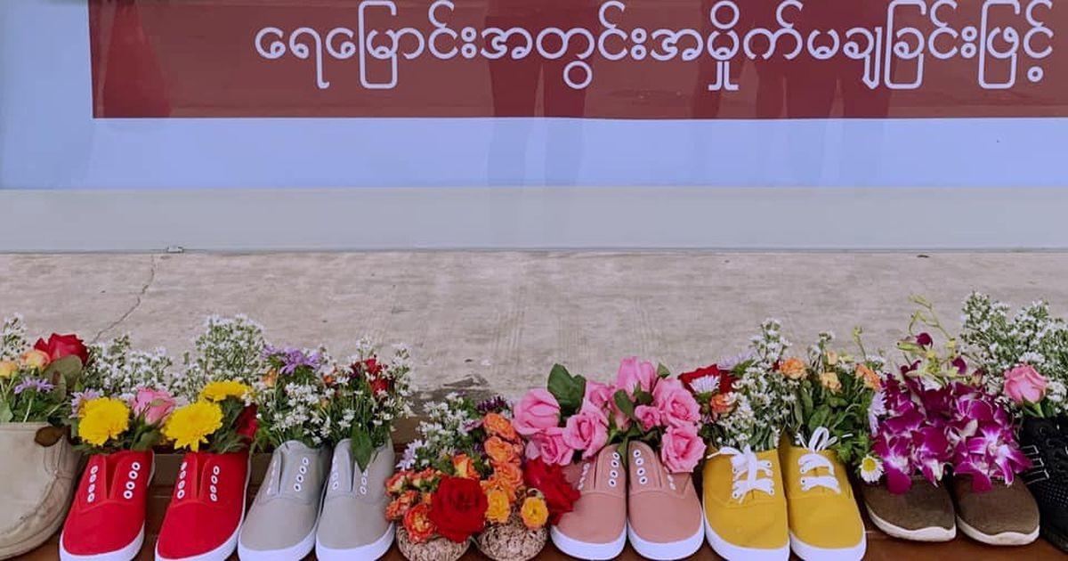 Myanmaris tapeti 11 vastupanu osutanud meeleavaldajat