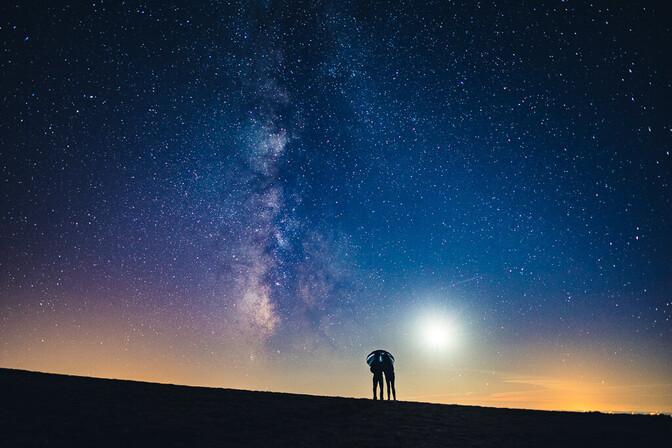 Ligi 60 miljonit tähte hõlmanud uuringus maavälist elu ei leitud