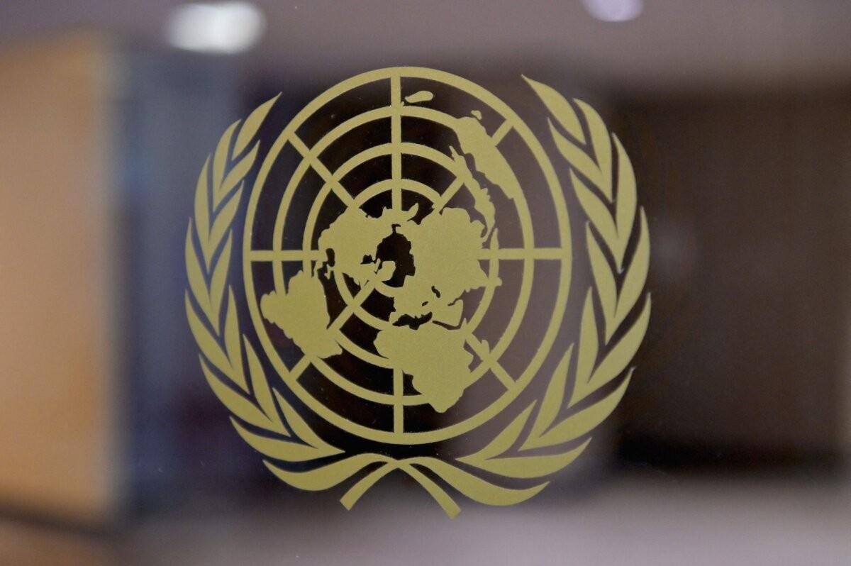 ÜRO: tänavune majanduskasv saab olema 50 aasta suurim