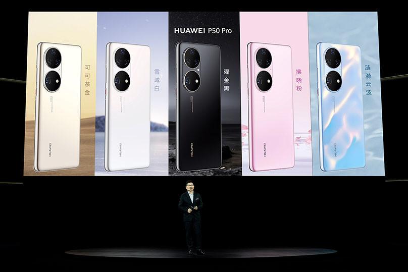 Huawei uued tipptelefonid P50 ja P50 Pro on kohal ja Androidi need enam ei kasuta