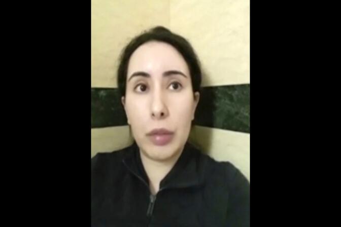 NSO nuhkimisvara kasutati ka Dubai printsess Latifa luuramiseks