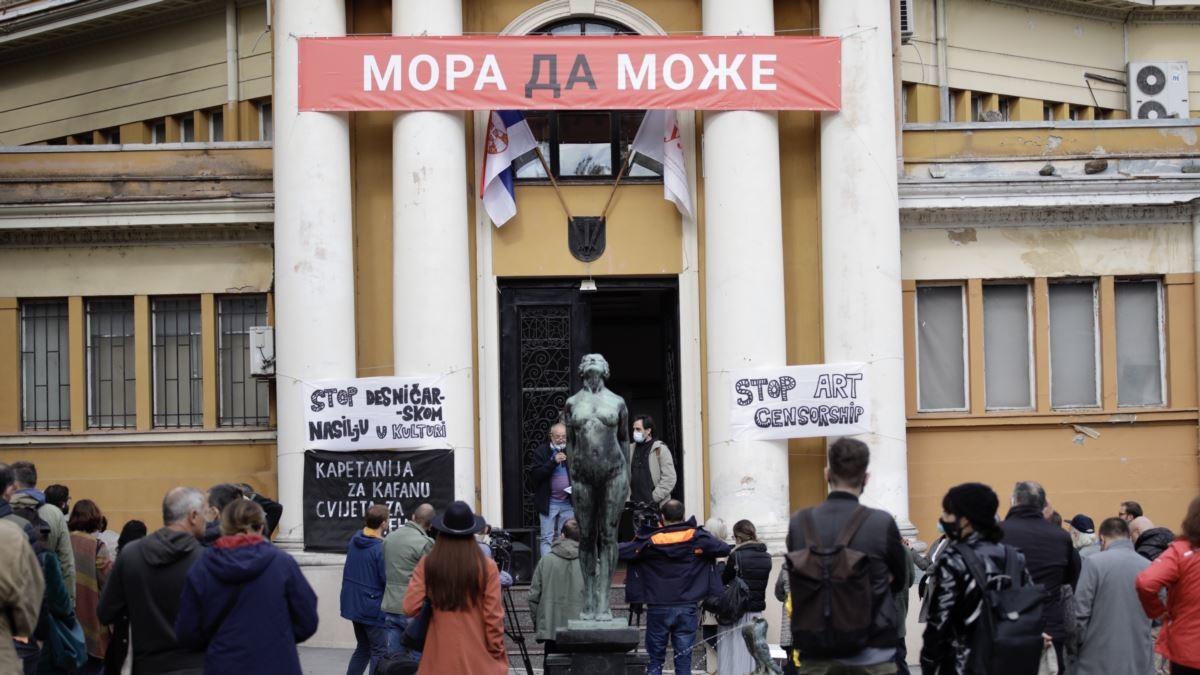 Protest u Beogradu: Kazniti nalogodavce  demoliranja izložbe