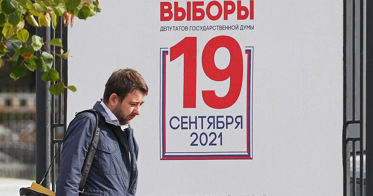 Navalnõi kutsub valijaid võimupartei nõrgendamiseks kommuniste toetama