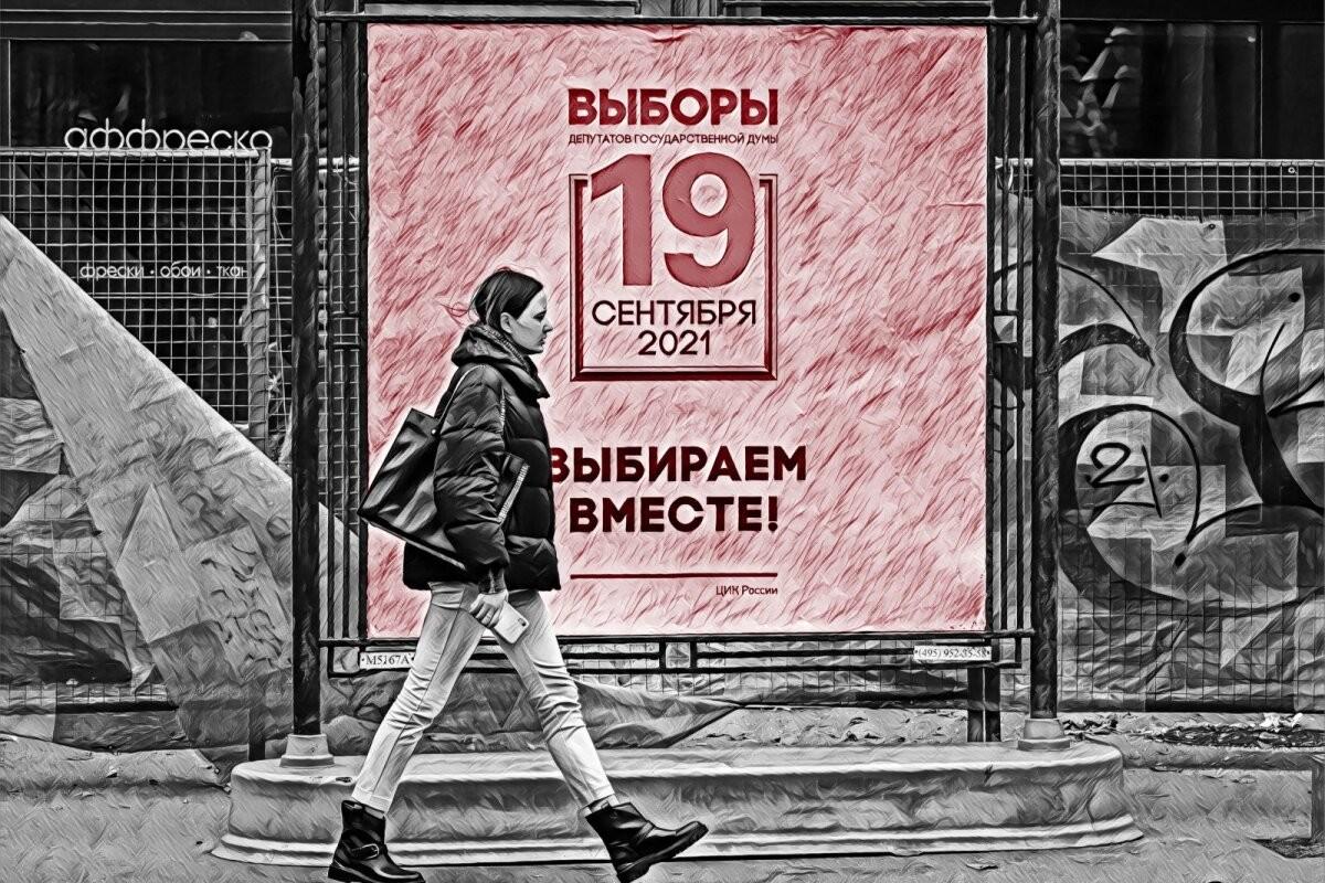 Anton Aleksejev   võimalik vaid Venemaal: e-hääletus peab päästma riigiduumas võimupartei
