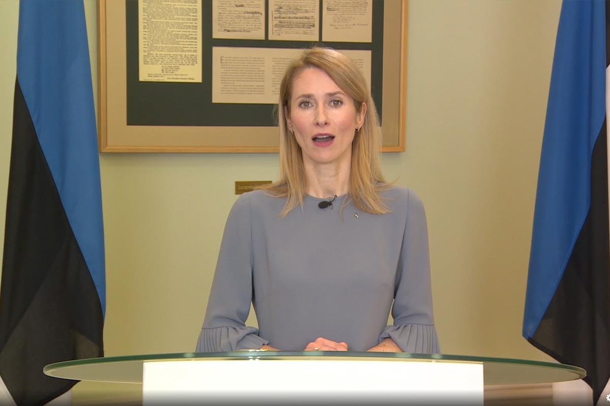 Peaminister Kaja Kallase kõne Eesti Vabariigi aastapäeva puhul