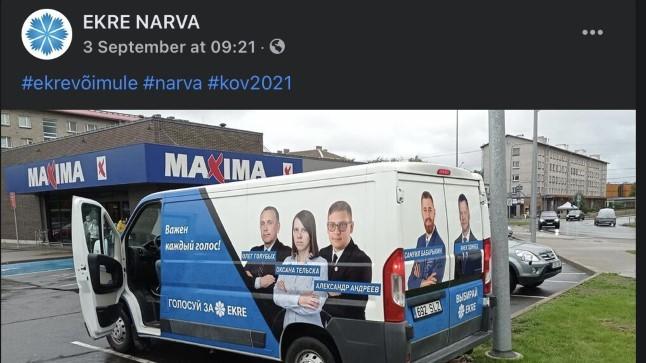 EKRE rikub keeleseadust: Narvas sõitis ringi erakonna reklaambuss, millel vaid venekeelsed loosungid