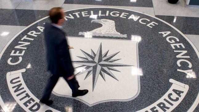 Relvastatud mees üritas CIA peakorterisse tungida