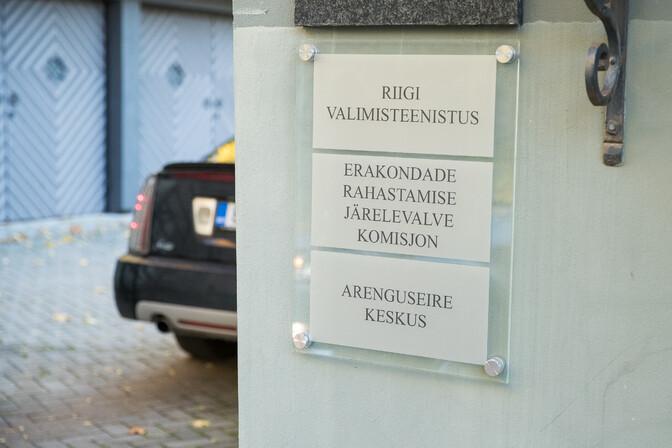 Valitsus eraldab ERJK-le infosüsteemi arendamiseks 17 200 eurot