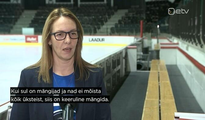 Naiste jäähokikoondise peatreener: meil on väga hea naiskond