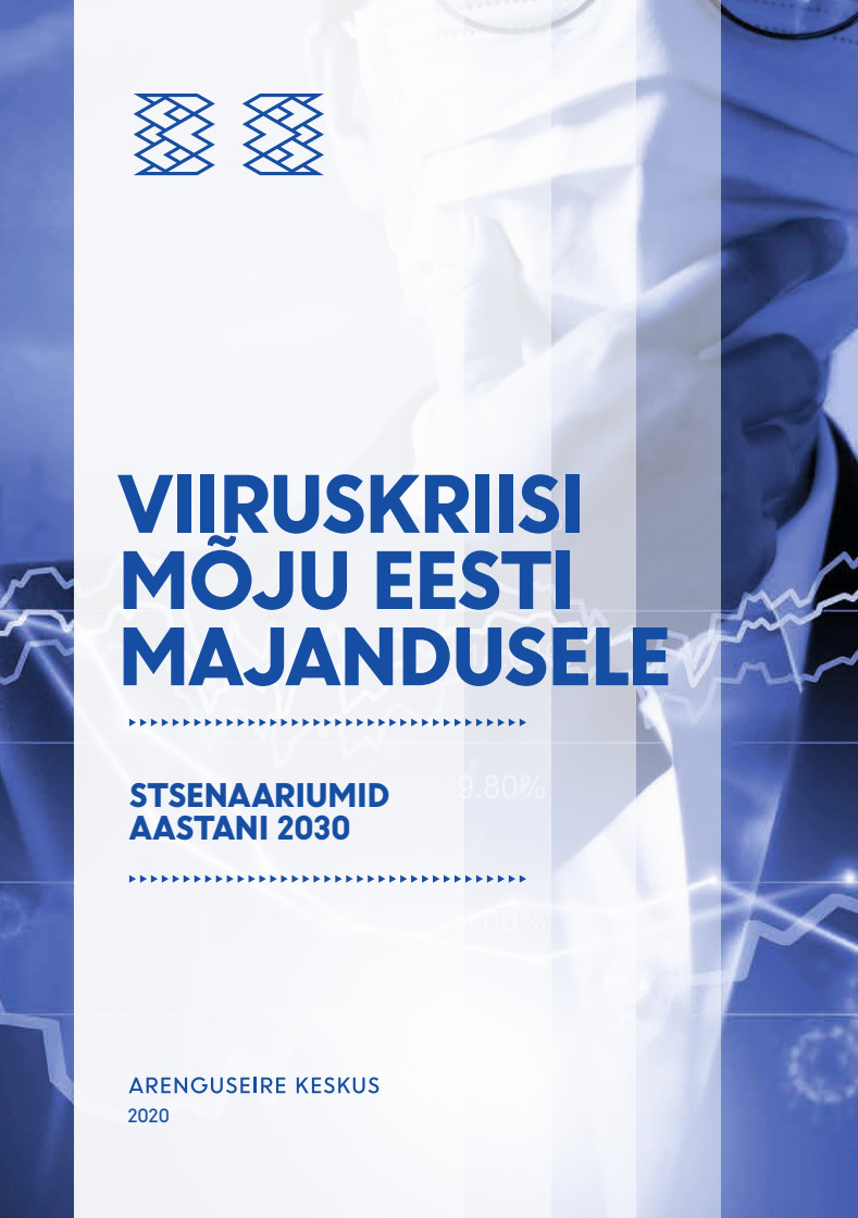Riigikogu rahanduskomisjon arutas oma tänasel istungil riigi eelarvestrateegiat 2022-2025.