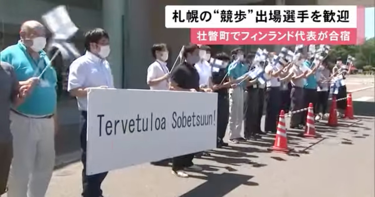 Soome kergejõustiklased võeti Jaapani linnakeses vastu nagu rokkstaarid